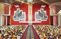 Legochurch3